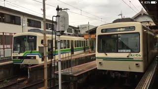 叡山電鉄 叡山本線  出町柳駅