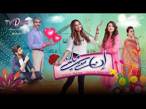 In Se Miliye | Telefilm | Eid Special | TV One