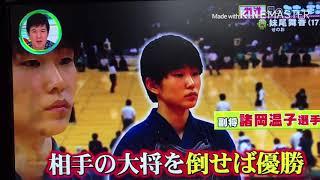 Japan Kendo team 17 wkc - Women team - Maika Seno (3)