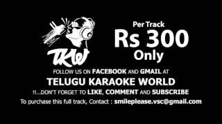 Yela Yela Yela Yela Yelare Karaoke || Aata || Telugu Karaoke World ||