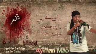 Video Blood - Ayman Mao download MP3, 3GP, MP4, WEBM, AVI, FLV Juli 2018