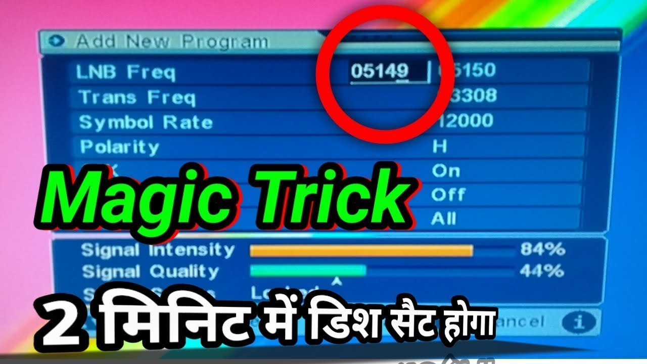 Airtel Digital TV dish setting easy method | SES 7 Mpeg 2 box special tricks