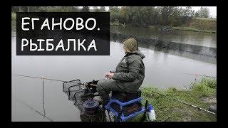 Рыбалка на платнике Лагуна (Еганово). Часть 2