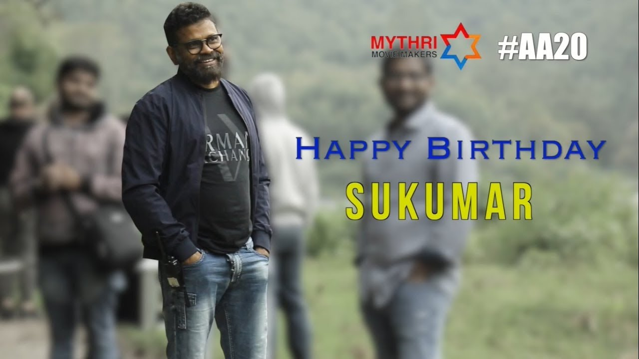 Download Happy Birthday Sukumar | #AA20 | Allu Arjun | Rashmika Mandanna | DSP | Mythri Movie Makers