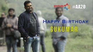 Happy Birthday Sukumar | #AA20 | Allu Arjun | Rashmika Mandanna | DSP | Mythri Movie Makers