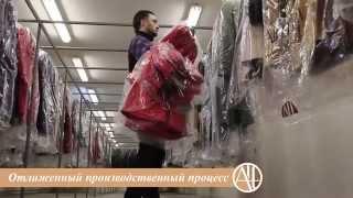 Almatti - фабрика по производству верхней женской одежды(, 2015-08-26T14:54:13.000Z)