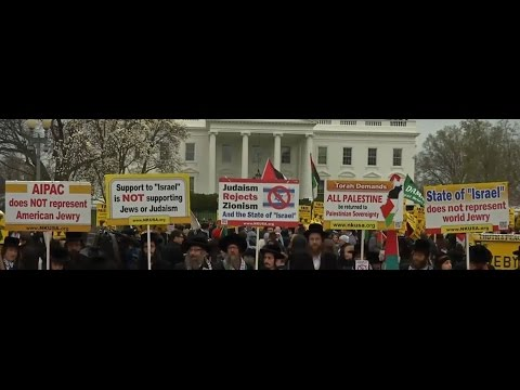 Anti-Zionists decry pro-Israeli AIPAC lobby outside White House