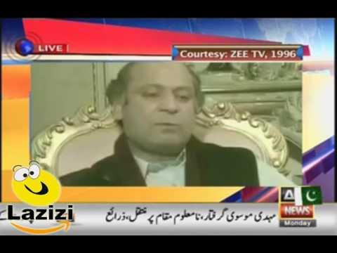 Dr Shahid Masood Played the Old Clip of Nawaz and Exposing Nawaz Sharif