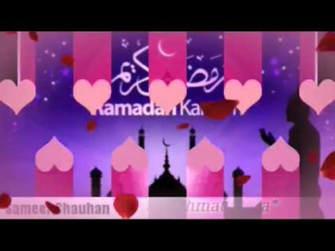 Aya Ramzan Rehmat wala