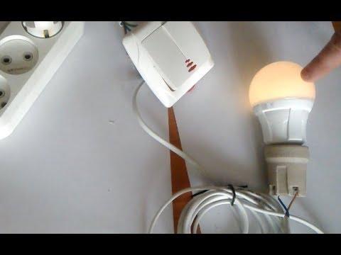Лампа светится при выключенном свете. Как устранить.