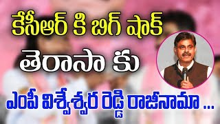 Konda Vishweshwar Reddy give big shock to KCR || TG Politics || Kai Tv Media