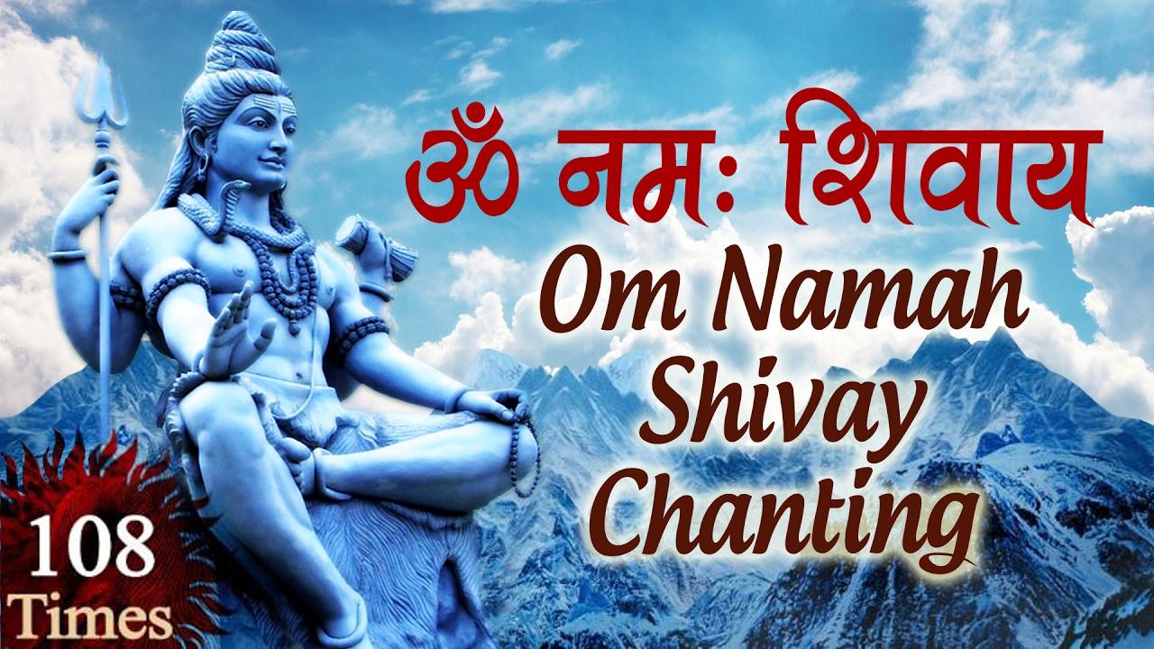 Om Namah Shivaya (108 Times)