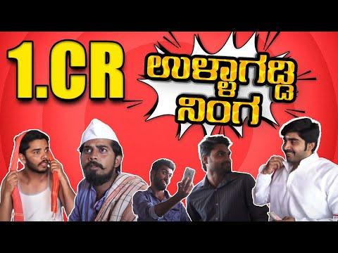 Kannada Comedy Scene | Kannada Fun bucket Episode 2 | Kannada Comedy Movies | Top Kannada TV