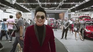bangkok-international-motor-show-เดินกับดีเจต้น-สรพงษ์-จิตต์สุนทร