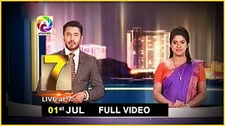 Live at 7 News – 2019.07.01 Thumbnail