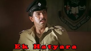 Ek Hatyara | Sathyaraj, Raghika, Urvashi | Tamil Hindi Dubbed Full Action Movie