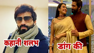 Shalabh Dang real life story, Husband of Actress Kamya Punjabi.