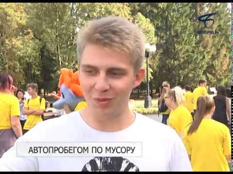 Через Белгород прошёл первый в России автопробег коммунальной техники