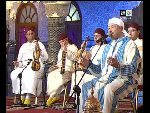 Mohamed Soussi, malhun - محمد السوسي ملحون قصيدة الوردة