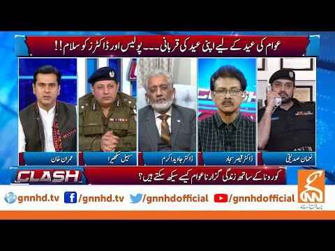 Clash with Imran Khan - Monday 25th May 2020