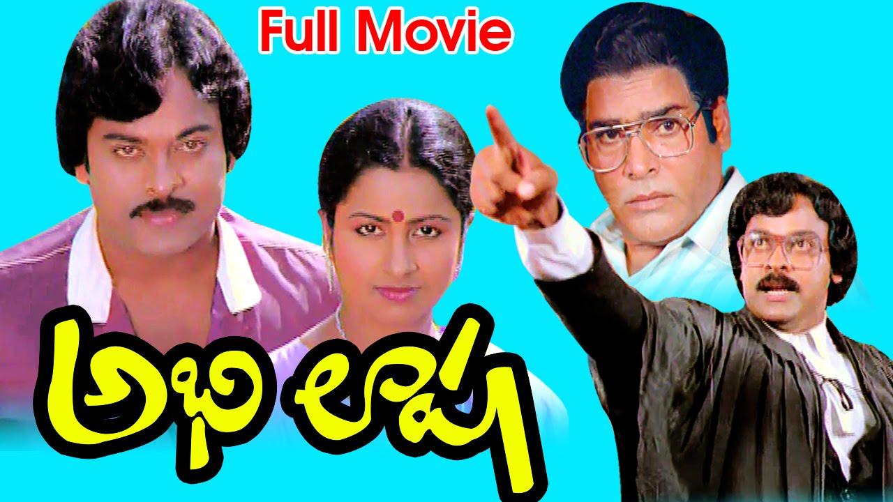 Abhilasha Full Length Telugu Movie || DVD Rip