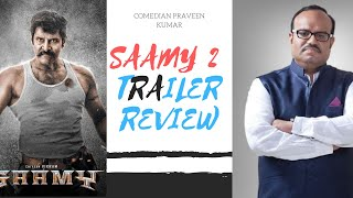 SAAMY 2 TRAILER REVIEW | Ennada Padam Idhu | Ennada Trailer Idhu
