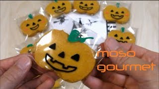 Halloween Party Jack-o'-lantern Cookies ハロウィン お絵かき かぼちゃ クッキー