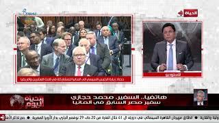 الحياة اليوم - قمة مصرية ألمانية بين السيسي وميركل بمقرالمستشارية في برلين