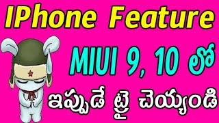 Miui 10 latest feature in telugu | new app in miui | miui 10 latest update