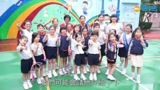 【專訪】港大同學會小學校長黃桂玲