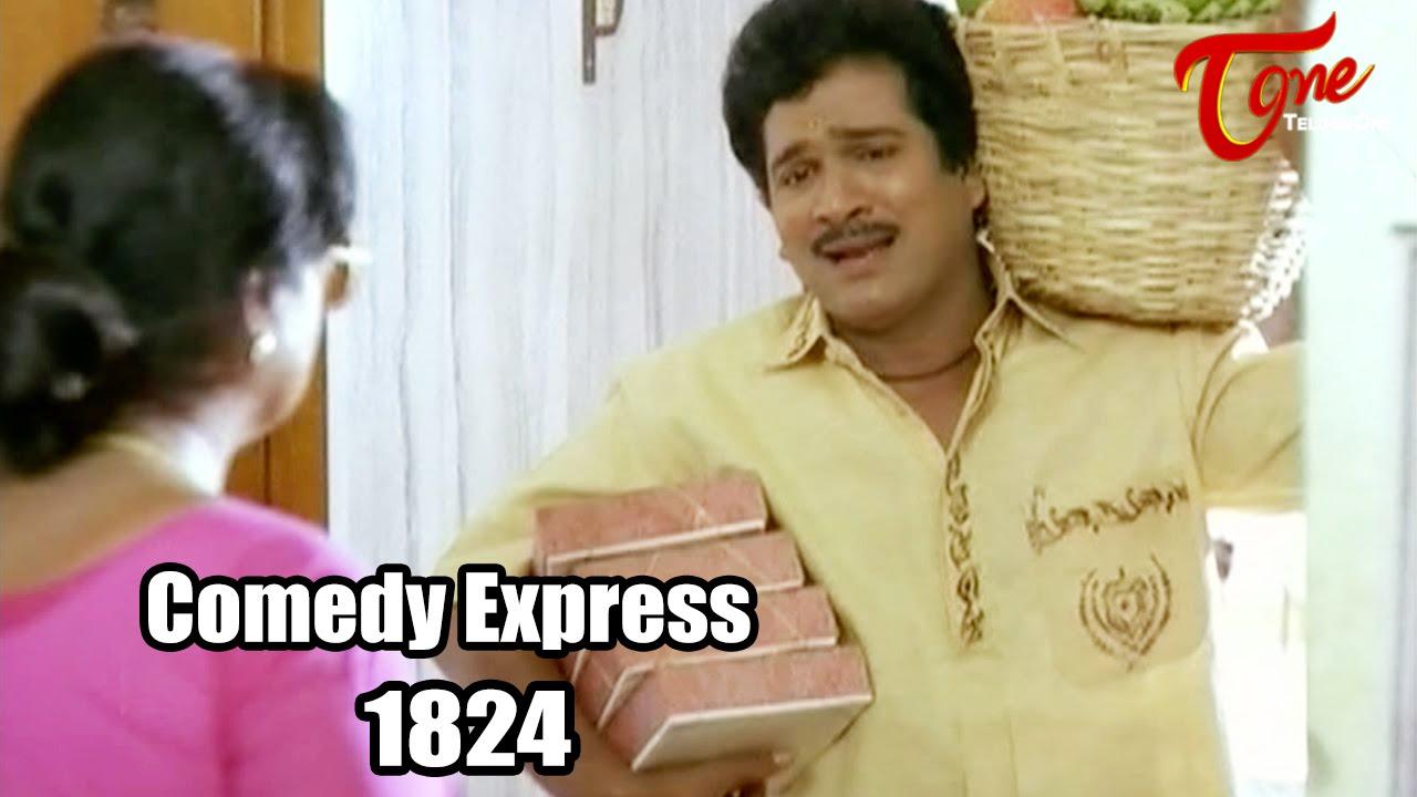 Comedy Express 1824 | B 2 B | Latest Telugu Comedy Scenes | TeluguOne