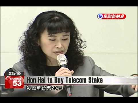 Hon Hai subsidiary to become largest shareholder in Asia Pacific Telecom
