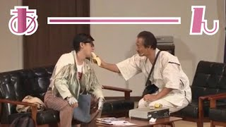 てらそままさき「バナナ食べる?」鈴村健一「いらない!」