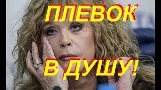 Юбилейный концерт Пугачевой обернулся жутким скандалом