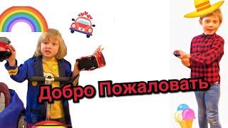 Приветствуем всех друзей на нашем детском развлекательном Канале , приколы , шутки и развлечения