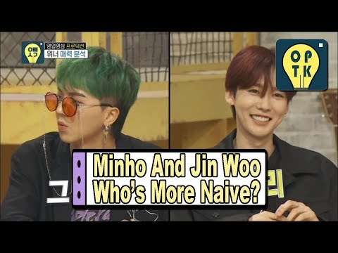 [Oppa Thinking - WINNER] Minho And Jin Woo, Who's More Naive? 20170520