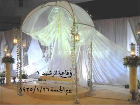 دعوة احمد الحربي.3gp
