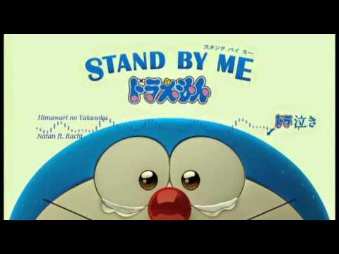 [Acoustic] OST Stand By Me Doraemon - Himawari no Yakusoku [feat. Rachi]