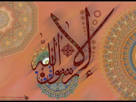 Islamic art #Photoshop CC || SPEED ART