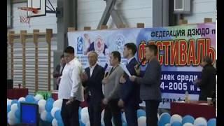 Спорт. Фестиваль дзюдо среди юношей 9.12.17