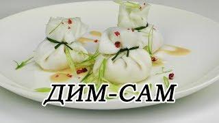 """ДИМ САМ/DIM SUM c креветками и рыбой. Оболочки """"кошельки"""" печем как блинчики это очень просто."""