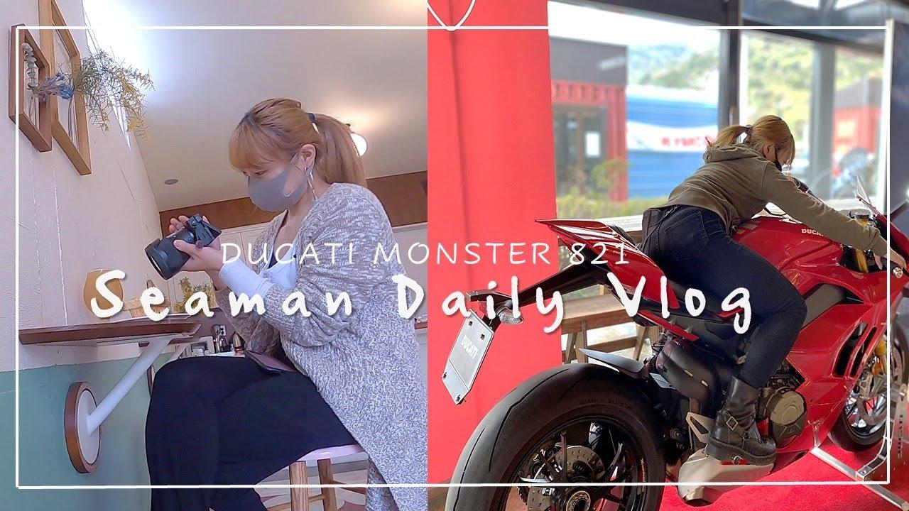 30代女子的カフェの楽しみ方| バイクと電車で過ごす休日Vlog