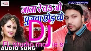 DJ Awadh Raja Ja Tare Ta Jo Re pujawa Chhod Ke