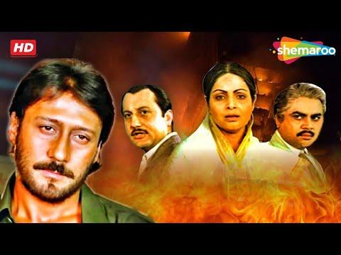 Falak (HD) - Jackie Shroff | Rakhee | Madhavi | Supriya Pathak | Anupam Kher | Shekhar Kapoor