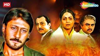 Falak (HD) | Jackie Shroff | Rakhee | Madhavi | Supriya Pathak | Anupam Kher | S …