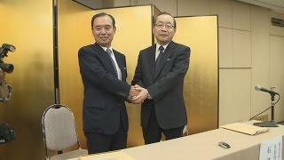 16年4月に持ち株会社設立 横浜・東日本銀が統合発表
