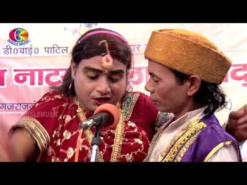 भिखारी ठाकुर जी कृत भोजपुरी नाटक ( पुत्र वध ) Putra Vadh # Bhojpuri Natak # Episode  10
