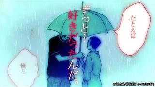 【作品紹介動画🎥】夏雪ランデブー 夏雪ランデブー 検索動画 20