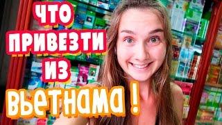 видео Что купить во Вьетнаме