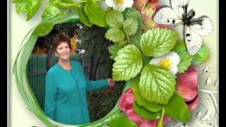 Юбилей 75 лет бабушке - 17.07.2011.avi